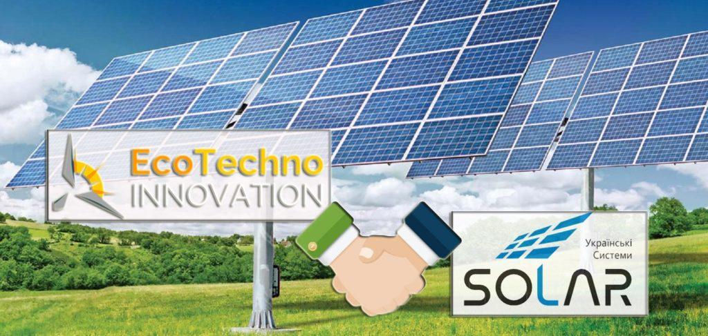 ukr-systemsolar-ecotechno-innovation-solnechniy-treker