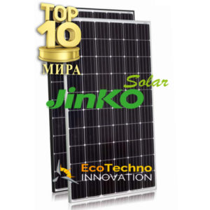 jinko-solar-295-mono-panels-eсotechno-innovation
