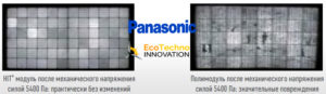 panasonic-hit-degradaciya-mono-panels-eсotechno-innovation