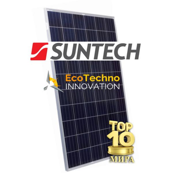 suntech-solar-pannels-260-poly-ecotechno-innovation