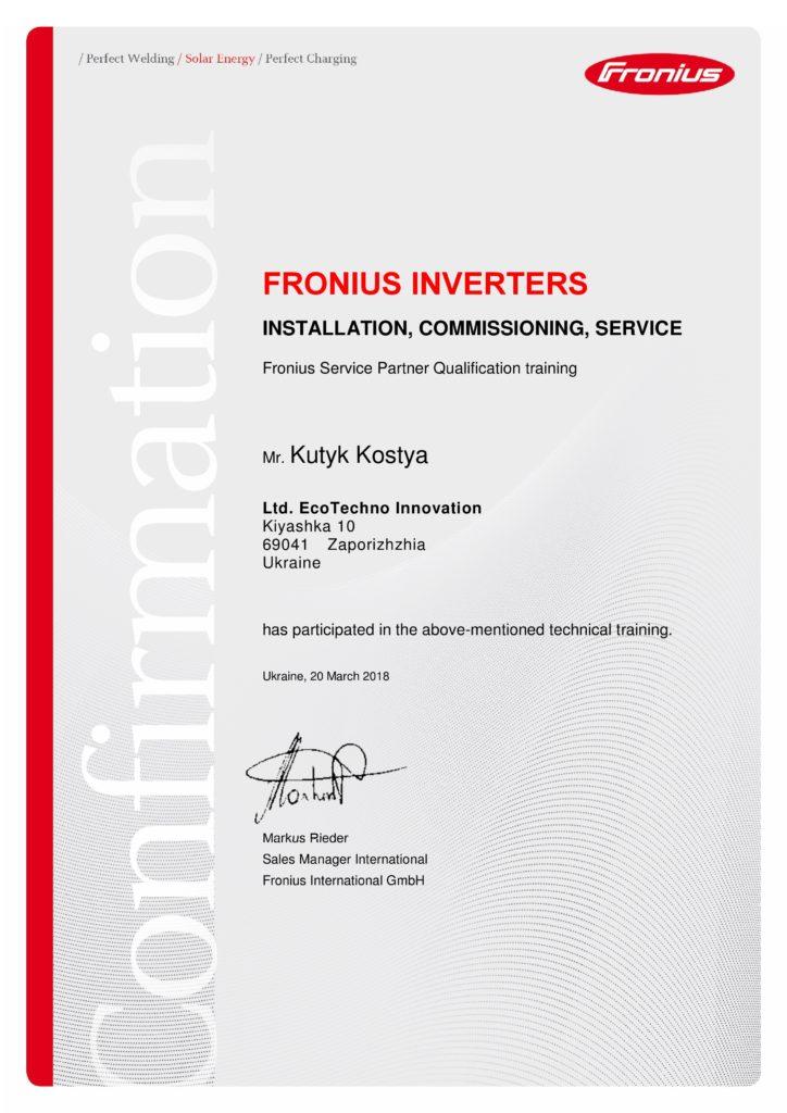 Ecotechno-Innovation-sertifikat-fronius