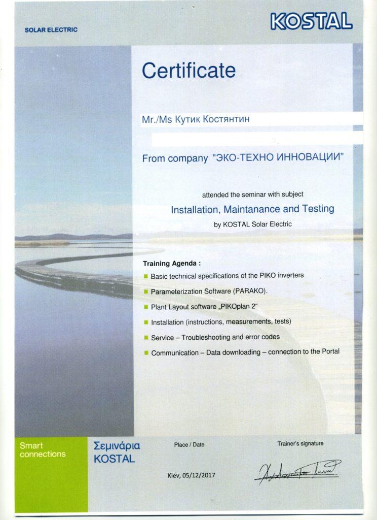 Ecotechno-Innovation-sertifikat-kostal