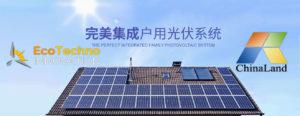 china-land-ecotechno-innovation