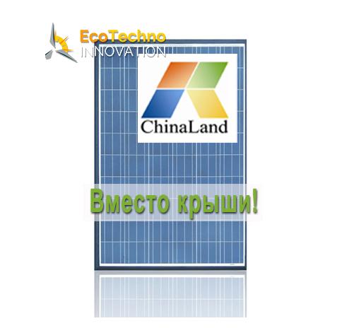china-land-solar-pannels-ecotechno-innovation