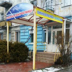 ecotechno-innovation-office-sun-station