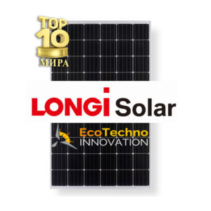 longi-solar-300-mono-panels-eсotechno-innovation