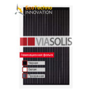 via-solis-svari-energija-ecotechno-innovation-panels-mono