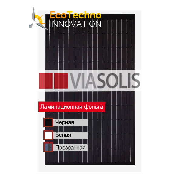 via-solis-svari-energija-ecotechno-innovation-panels-mono