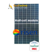 risen-280-half-cell-poly-ecotechno-innovation
