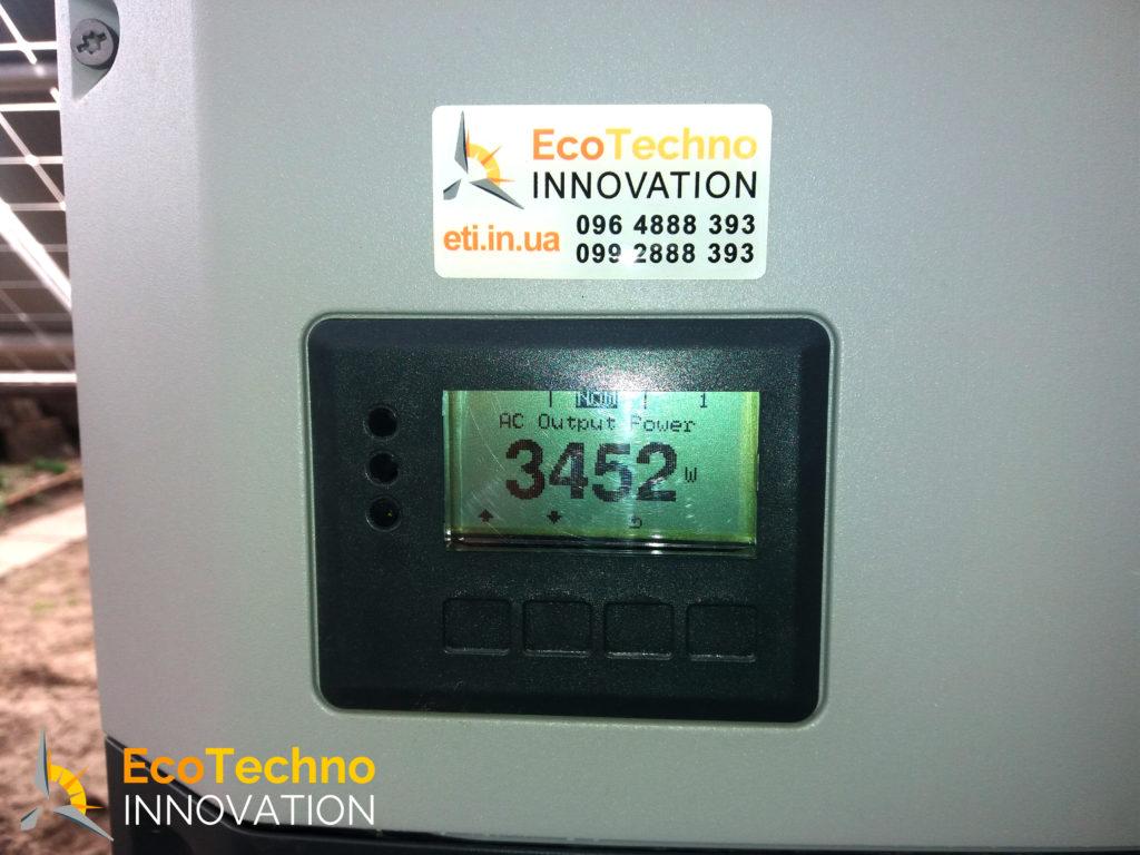 ecotechno-innovation-solar-station-zaporizhzhia-15kwt-double-glass-fronius